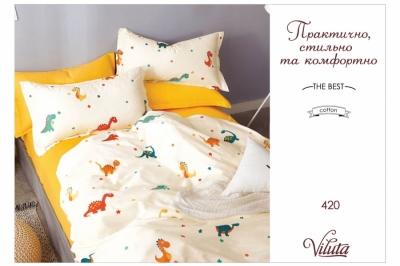 Детский комплект сатин твил Viluta (379)