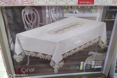 Скатерть CINAR  160х300