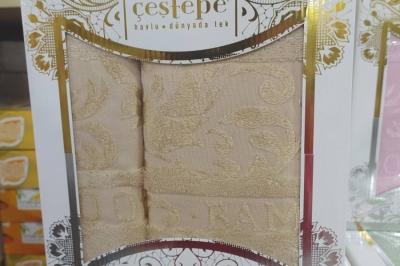 Набор махровых полотенец Cestepe ( 2 шт. ) 66