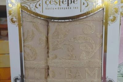 Набор махровых полотенец Cestepe ( 2 шт. ) 62